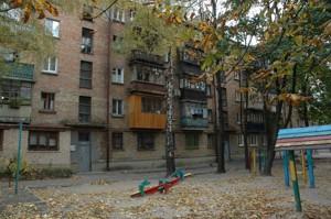 Квартира Подвойского, 4, Киев, R-3308 - Фото2