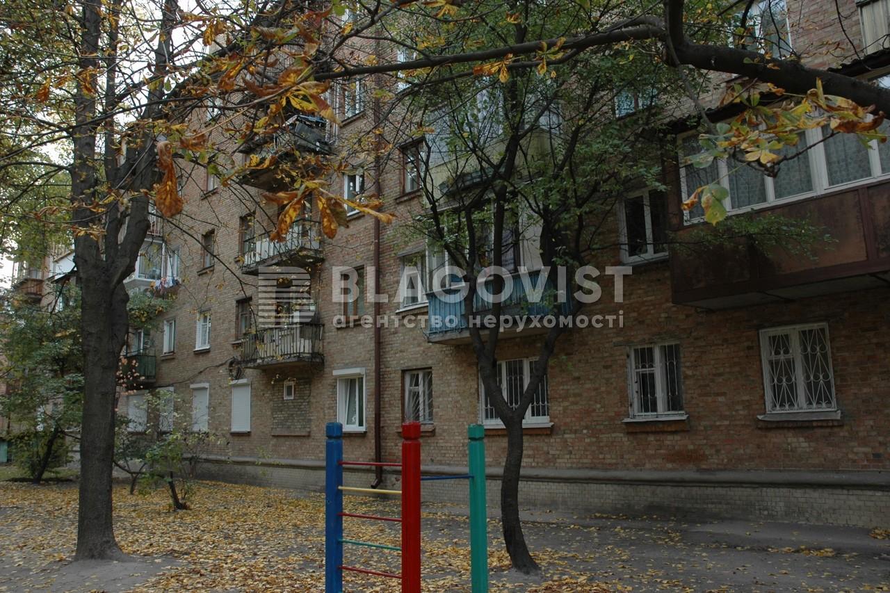 Квартира R-3308, Подвойского, 4, Киев - Фото 2