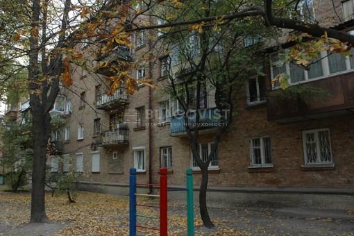 Квартира, M-34528, 4