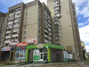 Квартира Тростянецкая, 47, Киев, Z-1611644 - Фото1