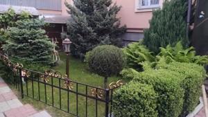 Будинок Кібернетична, Гатне, Z-1890578 - Фото 12