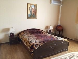 Будинок Кібернетична, Гатне, Z-1890578 - Фото 3