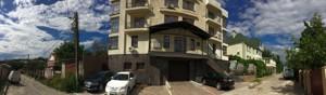 Квартира A-106042, Лисичанська, 29, Київ - Фото 4