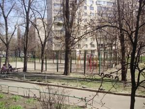 Квартира Бойченка Олександра, 14, Київ, Z-1311844 - Фото3
