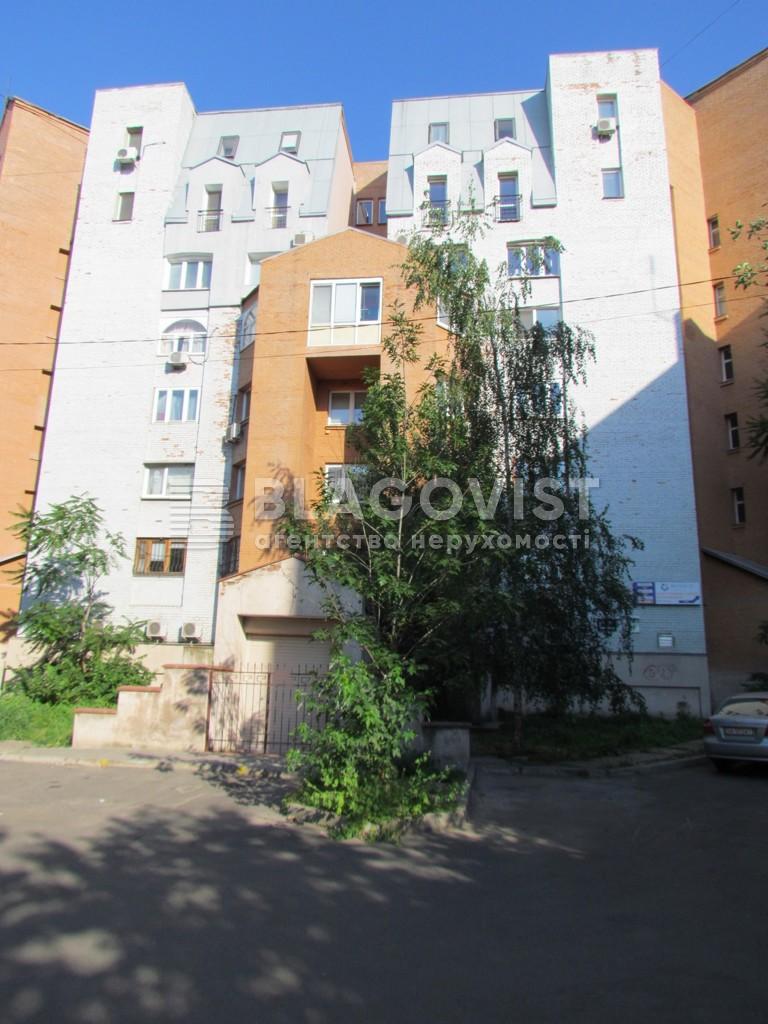 Квартира A-111670, Еленовская, 10, Киев - Фото 1