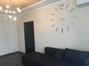 Квартира Ломоносова, 50/2, Київ, H-37322 - Фото 6