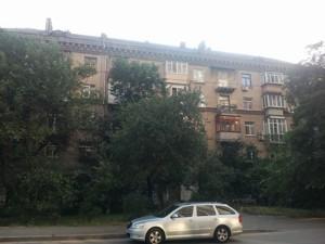 Квартира Тютюнника Василя (Барбюса Анрі), 58/1, Київ, R-23209 - Фото
