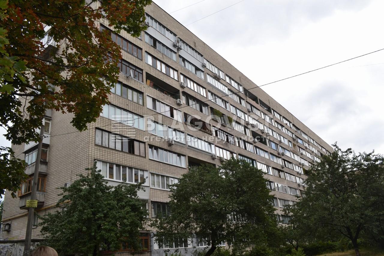 Квартира M-38258, Дружби Народів бул., 10а, Київ - Фото 1