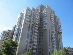 Квартира Тычины Павла просп., 10, Киев, P-27275 - Фото
