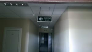Офіс, Дарницький бул., Київ, H-37339 - Фото 6