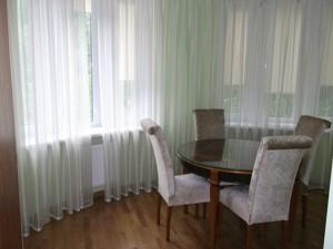 Дом Старокиевская, Козин (Конча-Заспа), X-34366 - Фото3