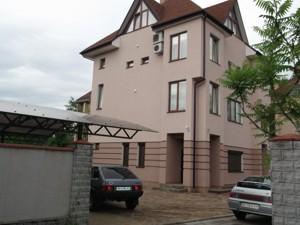 Дом Старокиевская, Козин (Конча-Заспа), X-34366 - Фото1