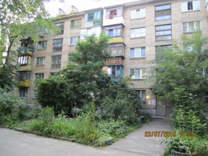 Квартира Донецкая, 7, Киев, R-29309 - Фото