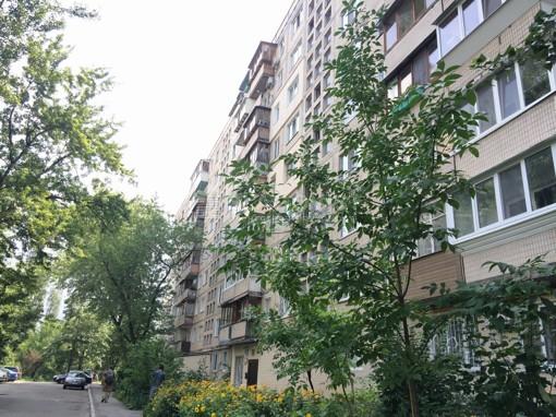 Квартира, H-45484, 16е