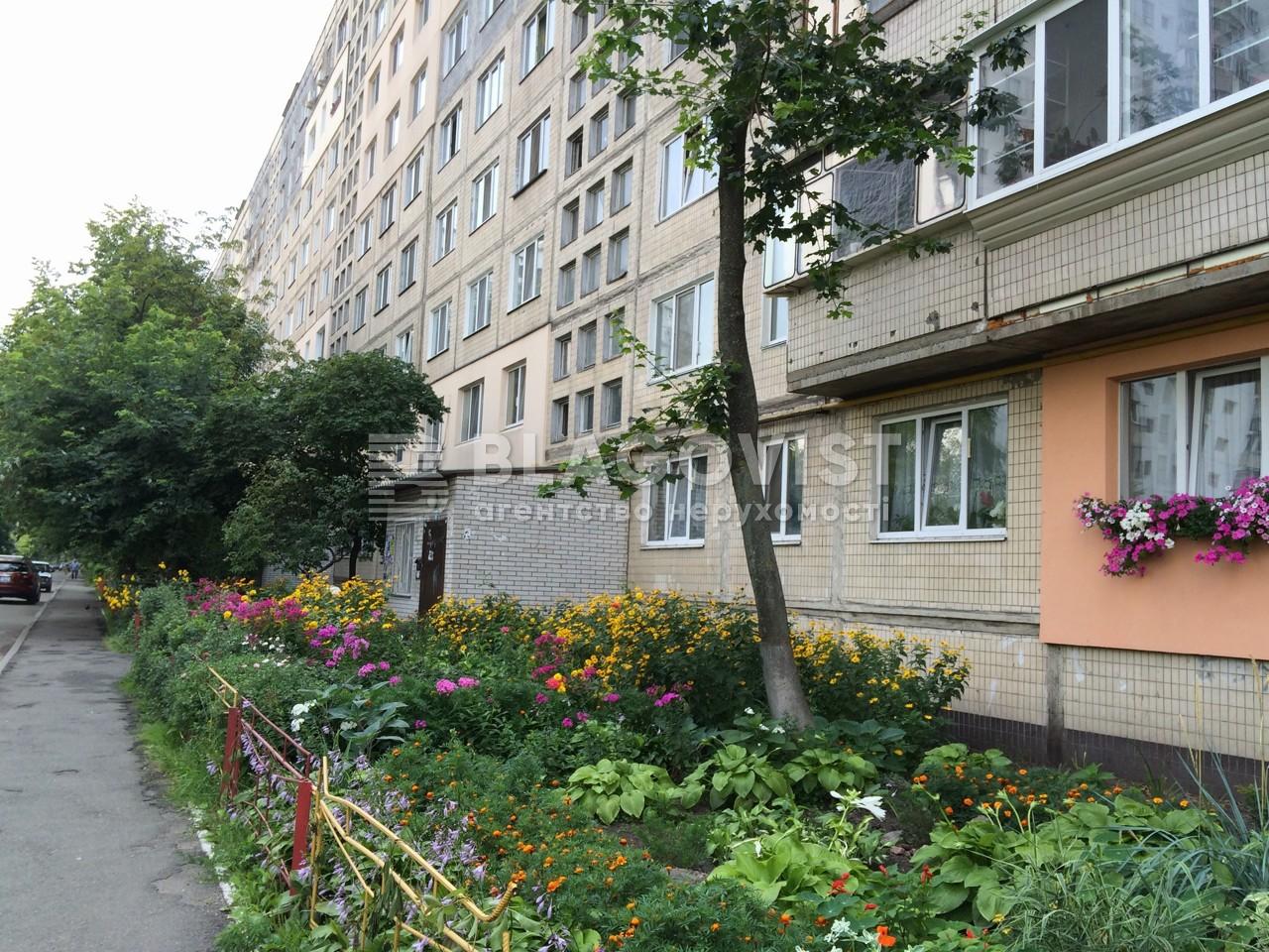 Квартира Z-370552, Оболонский просп., 16е, Киев - Фото 2
