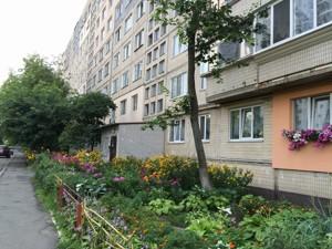 Квартира D-30053, Оболонский просп., 16е, Киев - Фото 2