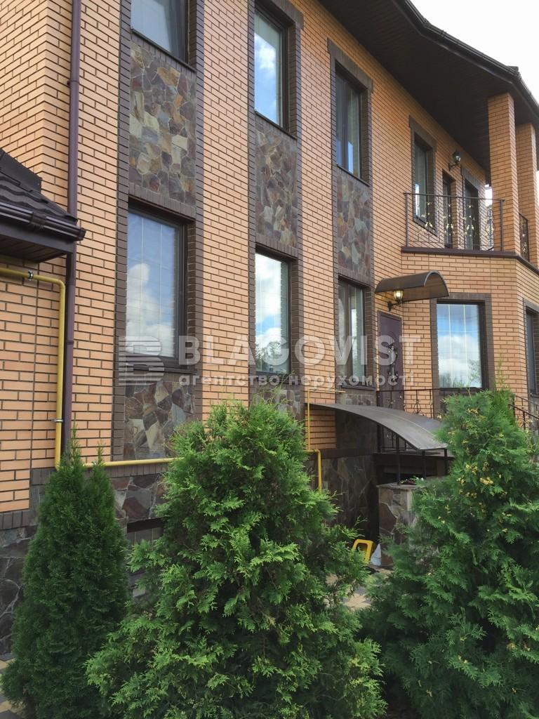 Дом Z-872670, Богатырская, Киев - Фото 4
