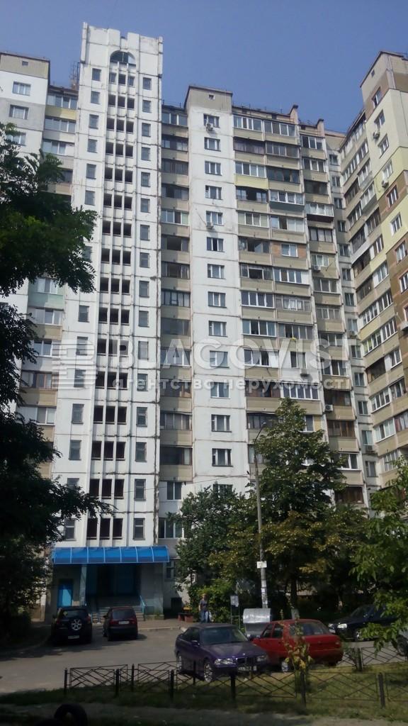 Квартира Z-110937, Доброхотова Академика, 17, Киев - Фото 2