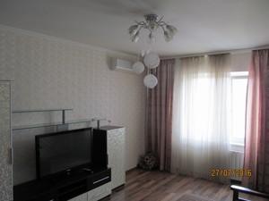 Квартира Григоренко Петра просп., 5, Киев, Z-1535891 - Фото3