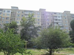 Квартира Приречная, 19, Киев, Z-142401 - Фото