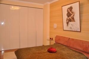 Квартира Старонаводницька, 13а, Київ, X-34420 - Фото 12