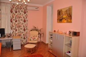 Квартира Старонаводницька, 13а, Київ, X-34420 - Фото 11