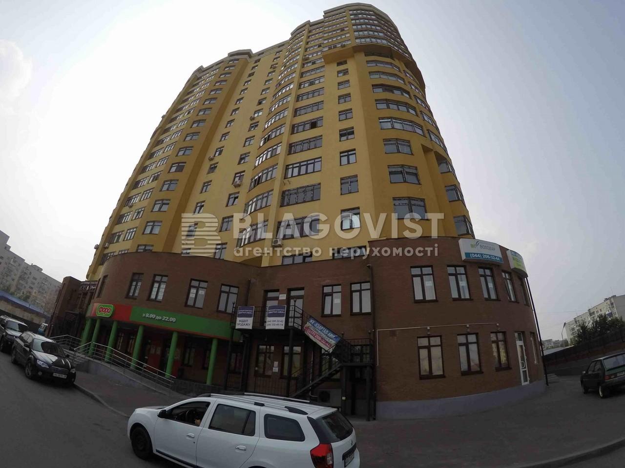 Квартира A-107866, Витянская, 2, Вишневое (Киево-Святошинский) - Фото 2