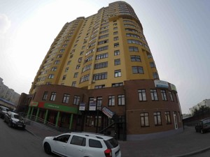 Apartment Vitianska, 2, Vyshneve, R-35382 - Photo