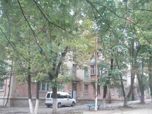 Квартира Донецька, 59, Київ, H-44978 - Фото1