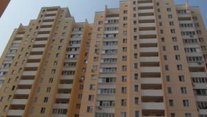 Квартира Грушевского, 25, Бровары, Z-547085 - Фото