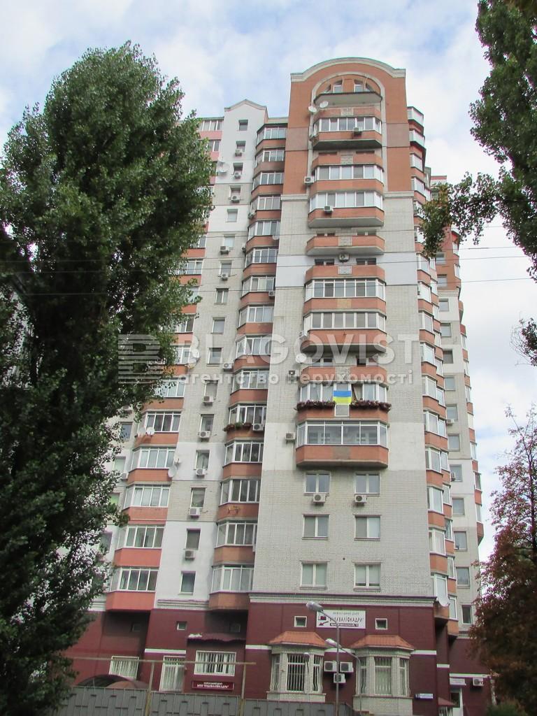 Квартира C-104313, Ковальский пер., 13, Киев - Фото 1