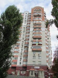 Квартира Ковальский пер., 13, Киев, C-104313 - Фото 1