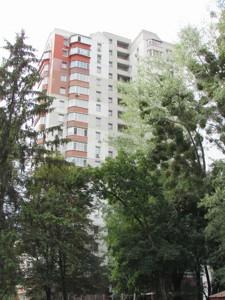 Квартира Ковальский пер., 13, Киев, C-104313 - Фото 24