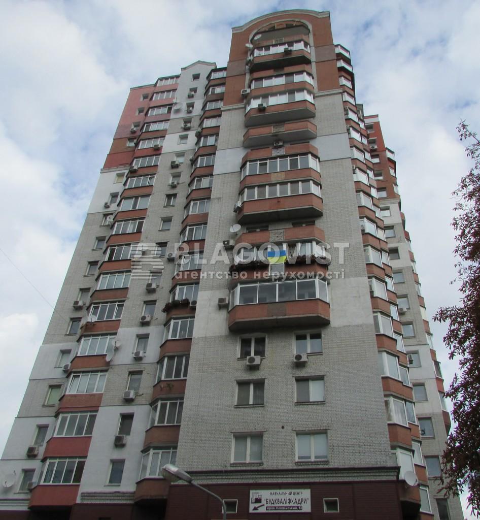 Квартира C-104313, Ковальский пер., 13, Киев - Фото 2