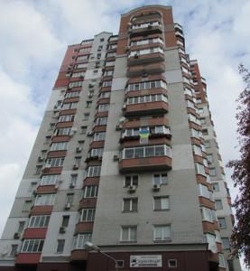 Квартира Ковальский пер., 13, Киев, C-104313 - Фото 23