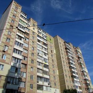 Квартира Комарова Космонавта просп., 10а, Киев, Z-234849 - Фото