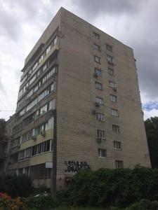 Квартира Франка Івана, 30, Київ, F-40319 - Фото1