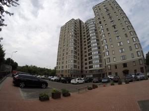 Офіс, Молдавська, Київ, X-31016 - Фото3