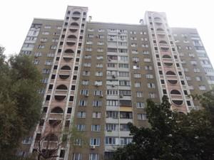 Квартира Полярна, 8г, Київ, Z-774600 - Фото1