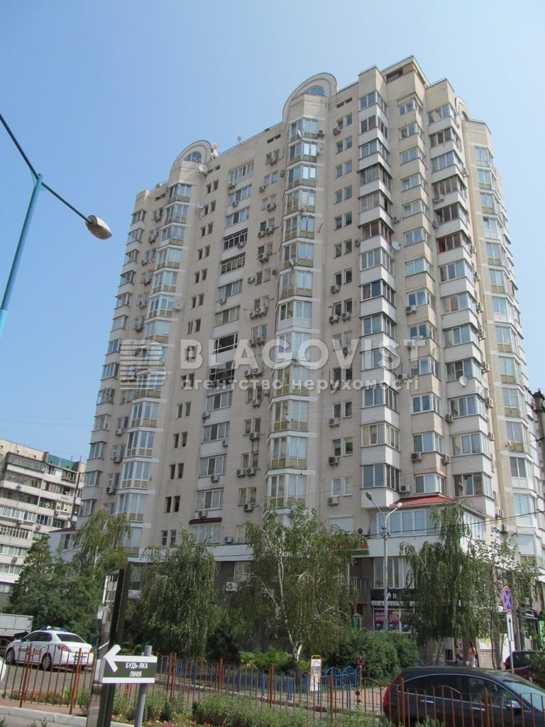 Квартира Z-421256, Тимошенко Маршала, 29, Киев - Фото 1
