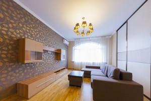 Квартира Чорновола Вячеслава, 29а, Київ, C-99715 - Фото
