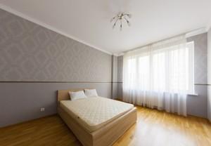 Квартира Черновола Вячеслава, 29а, Киев, C-99715 - Фото 10