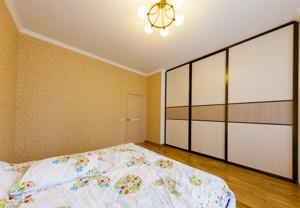 Квартира Черновола Вячеслава, 29а, Киев, C-99715 - Фото 12
