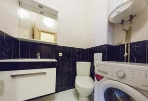 Квартира Черновола Вячеслава, 29а, Киев, C-99715 - Фото 20