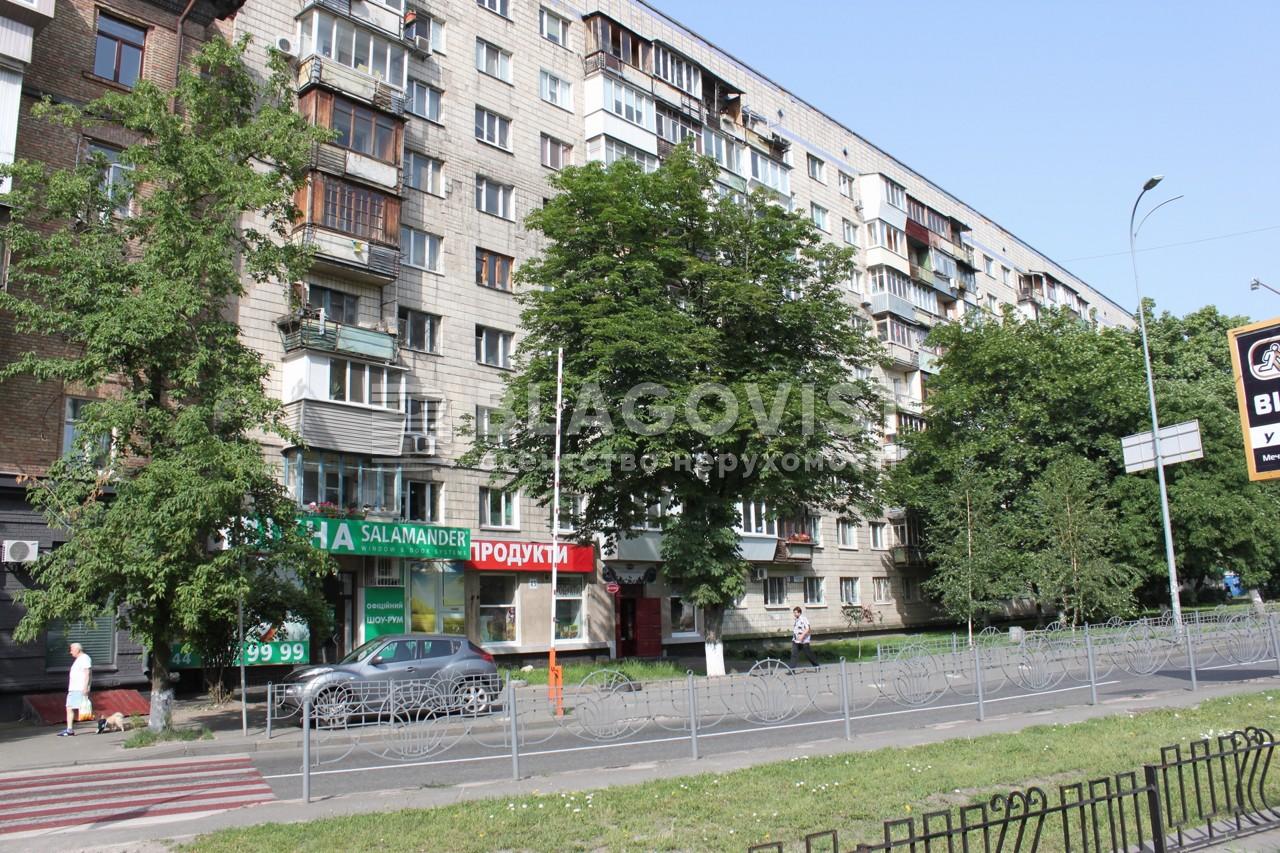 Нежитлове приміщення, Z-186478, Жилянська, Київ - Фото 1