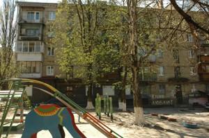 Квартира Преображенская (Клименко Ивана), 39/8, Киев, Q-2104 - Фото2