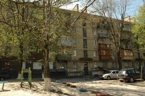 Квартира Преображенская (Клименко Ивана), 39/8, Киев, Q-2104 - Фото