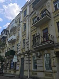 Офіс, Саксаганського, Київ, J-5805 - Фото 8