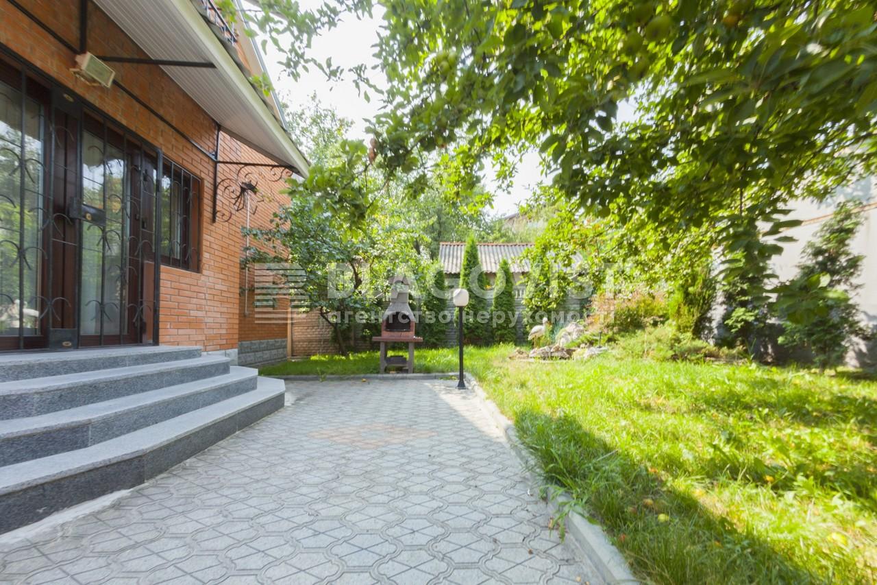 Дом D-25285, Яготинская, Киев - Фото 28