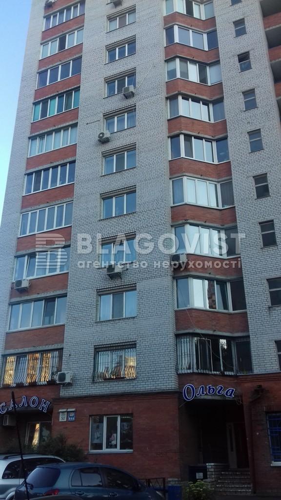 Офіс, E-35269, Пушиної Ф., Київ - Фото 3
